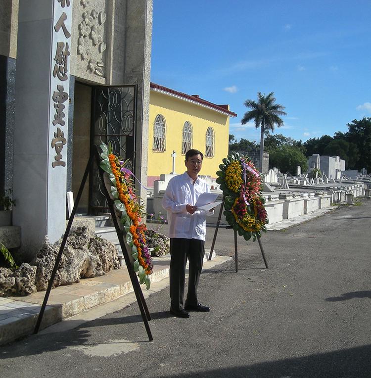 Excmo. Sr. Hiroshi Sato, Embajador del Japonen Cuba