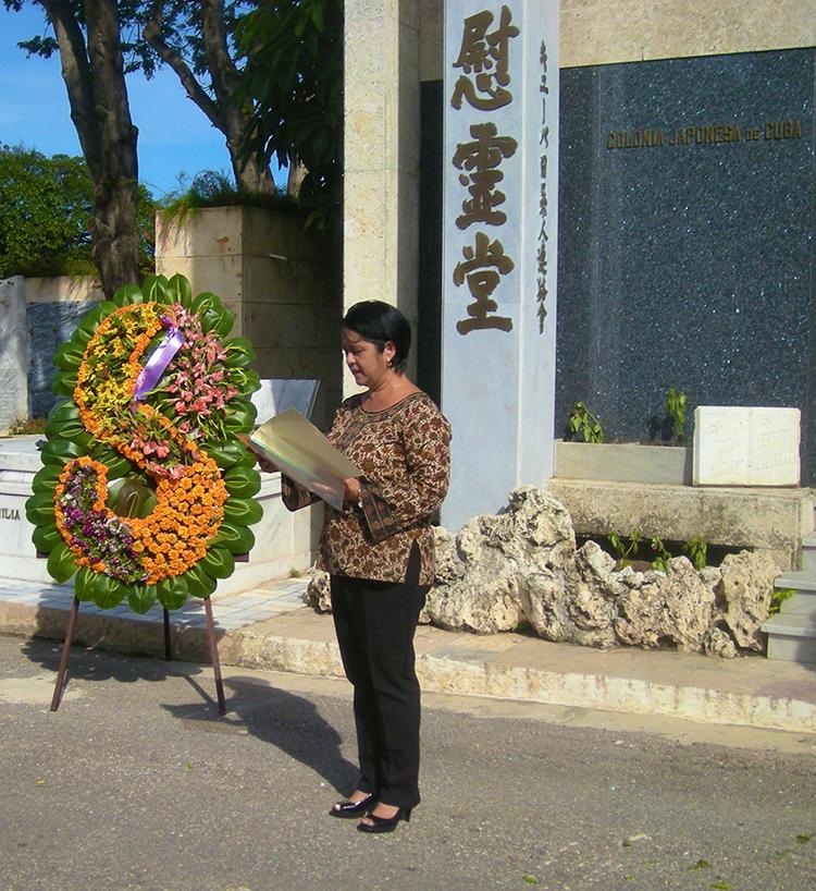 Sra. Francisca Ponce de Leon Arakawa
