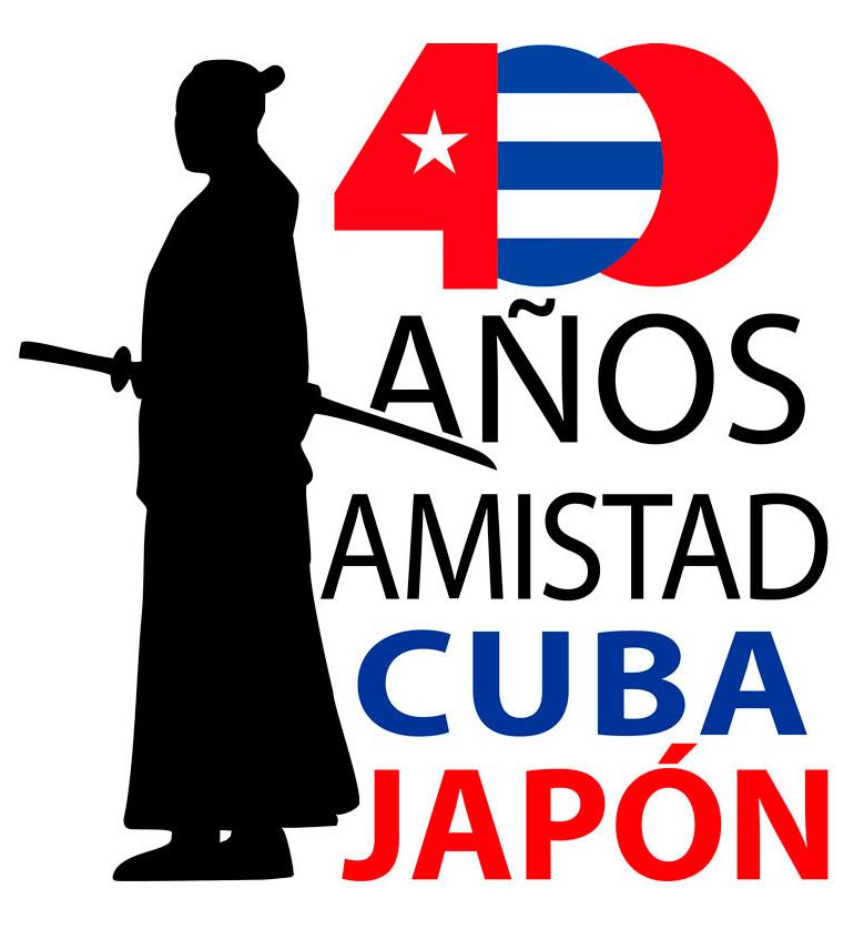 cuba-japon,samurai-logo.jpg