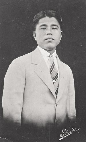"Zenshun ""Manolo"" Ishikawa, 1925, Japón"