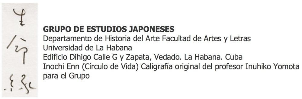Logo Grupo de Estudios Japoneses2.jpg