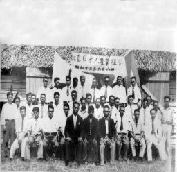 Colonia japonesa de Isla de Pinos, 1940.