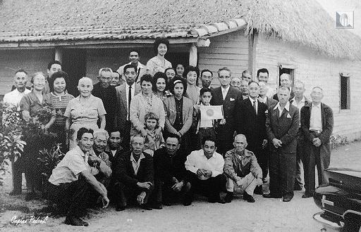 Colonia japonesa en Pinar delRío.