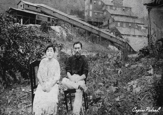 Familia Uratsuka en la Mina de Matahambre