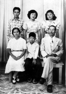 Kamaichi Iha and family