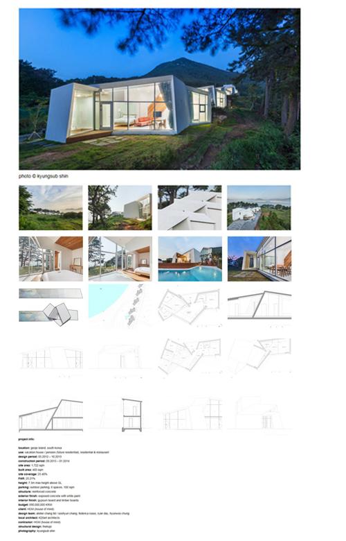 Designboom5.png