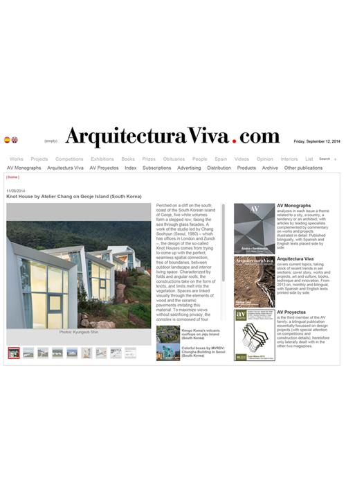 Arquitectura Viva 09.2014 Knot House, Korea