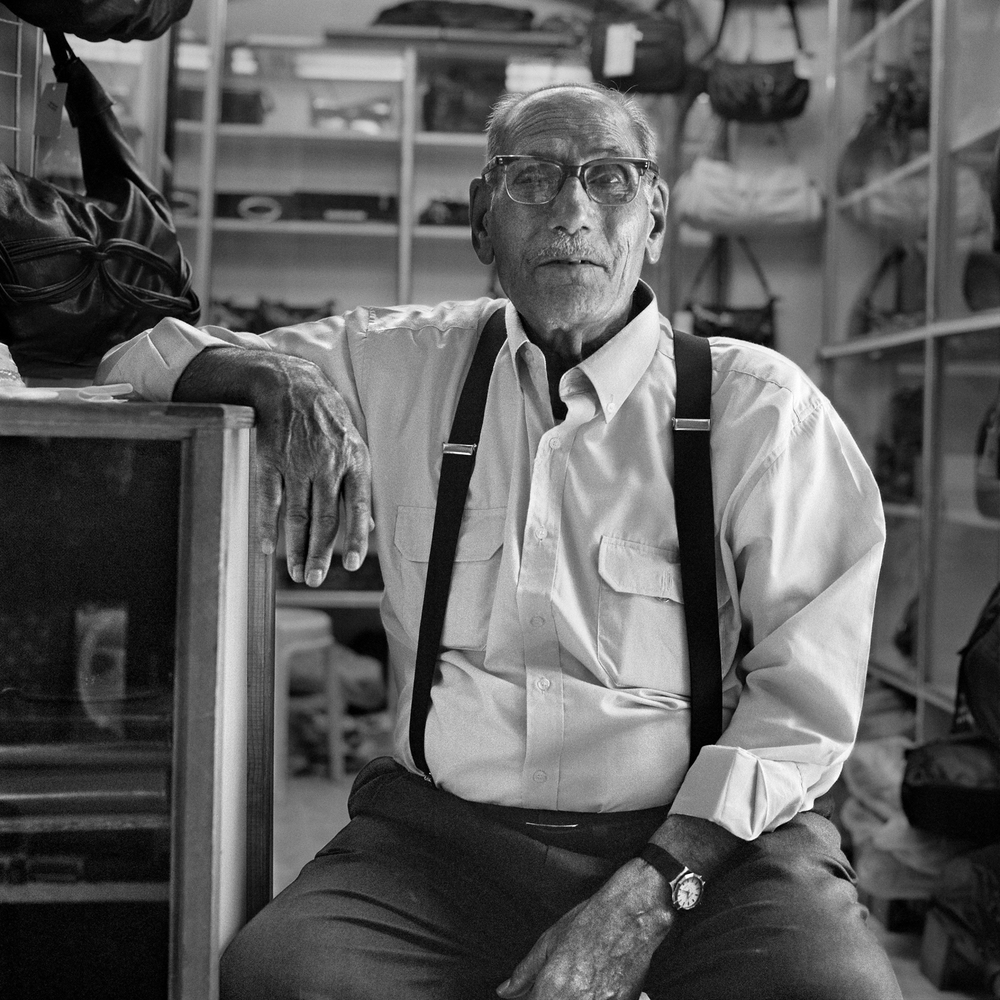 Shopkeeper No. 2, Israel 2011