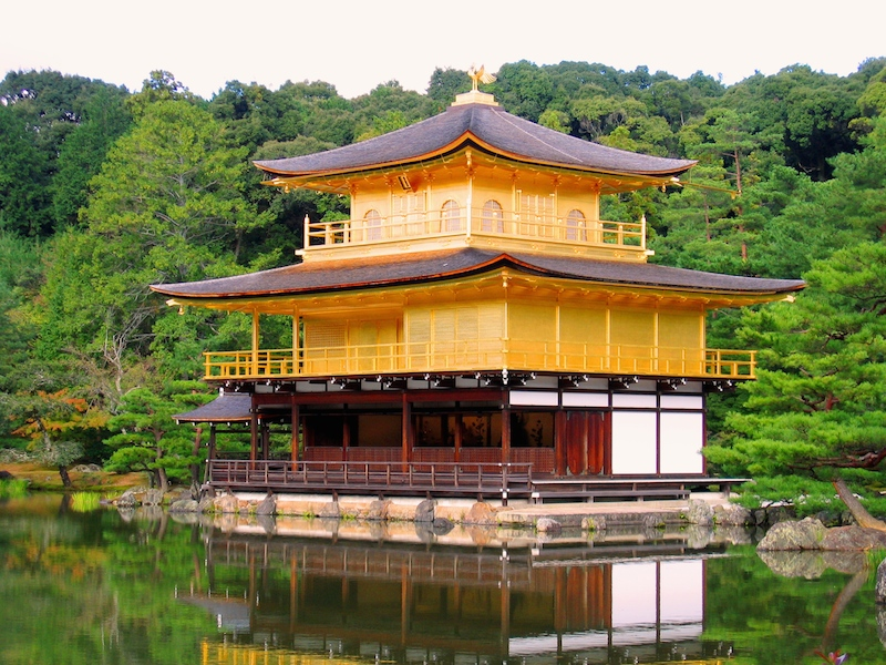 Golden Pavillion 'Kinkakuji' - Kyoto, Japan