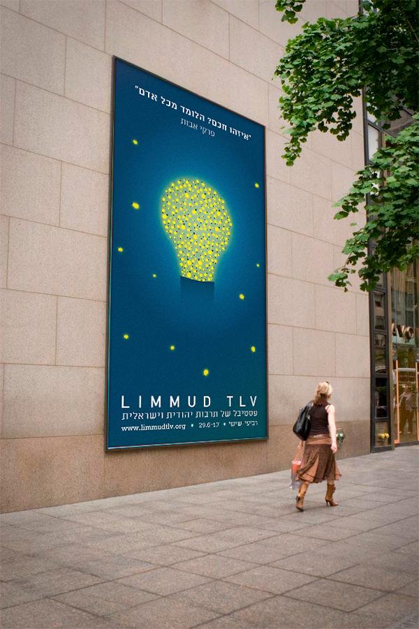 limmud_in_life.jpg