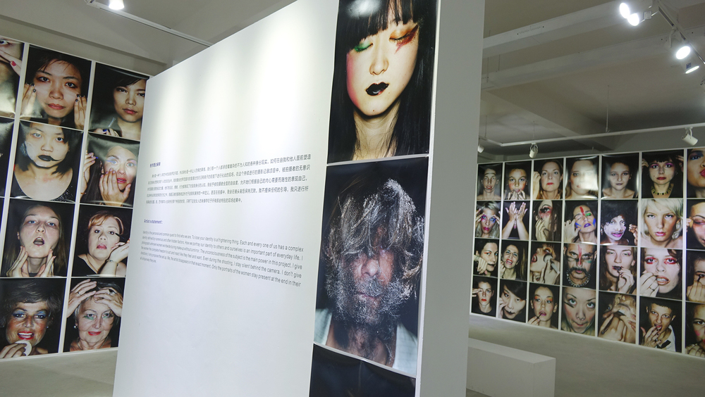Installation view, ID-Identity, 220 lambda prints, 60 cm x 80 cm / 9 m x 6 m x 9 m x 3 m, Kun Ting Art Base, Beijing, 2015.