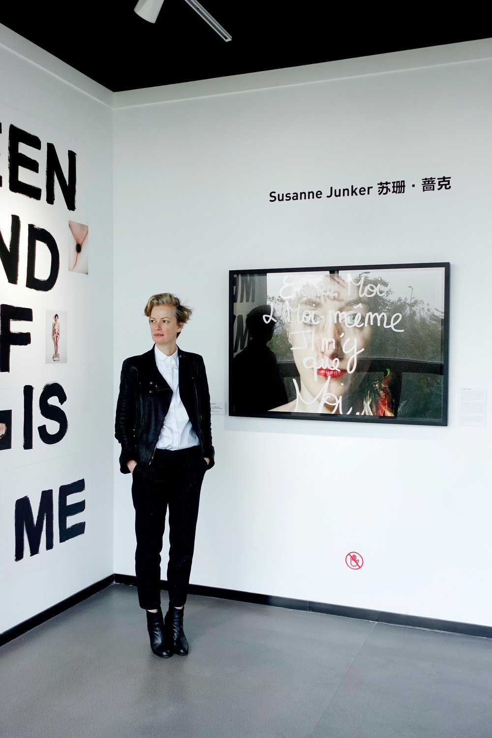 "Sofia Sept  is everywhere and also in Nanjing! Me, inside my installation for the exhibition ""On starting another conversation about comparative feminism"" at WhyWhyArt center in Nanjing/China. On view: Sofia Sept, from the series ©portrait-parole 2016, ""between me and myself there is only me"". 120 x 80 cm inkjet print on FineArt Baryta Hahnemühle paper, mounted on aluminium, framed 124 x 84 cm."