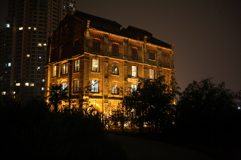 Island 6 gallery warehouse, Moganshan Road, Shanghai, China, 2007.