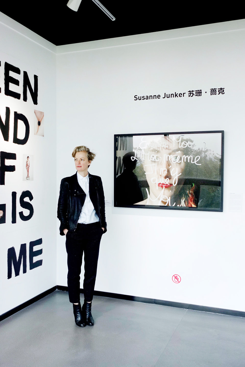 Susanne Junker, WhyWhyArt center, Nanjing, China, December 2017