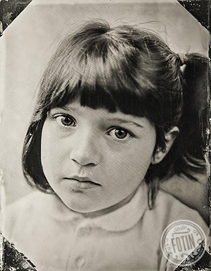 Ofelia, 6 años