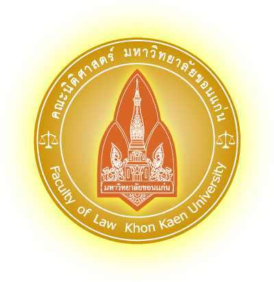 Khon Kaen University Faculty of Law