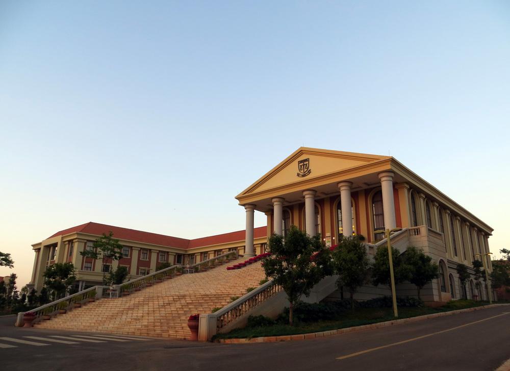 Yunnan University School of Law