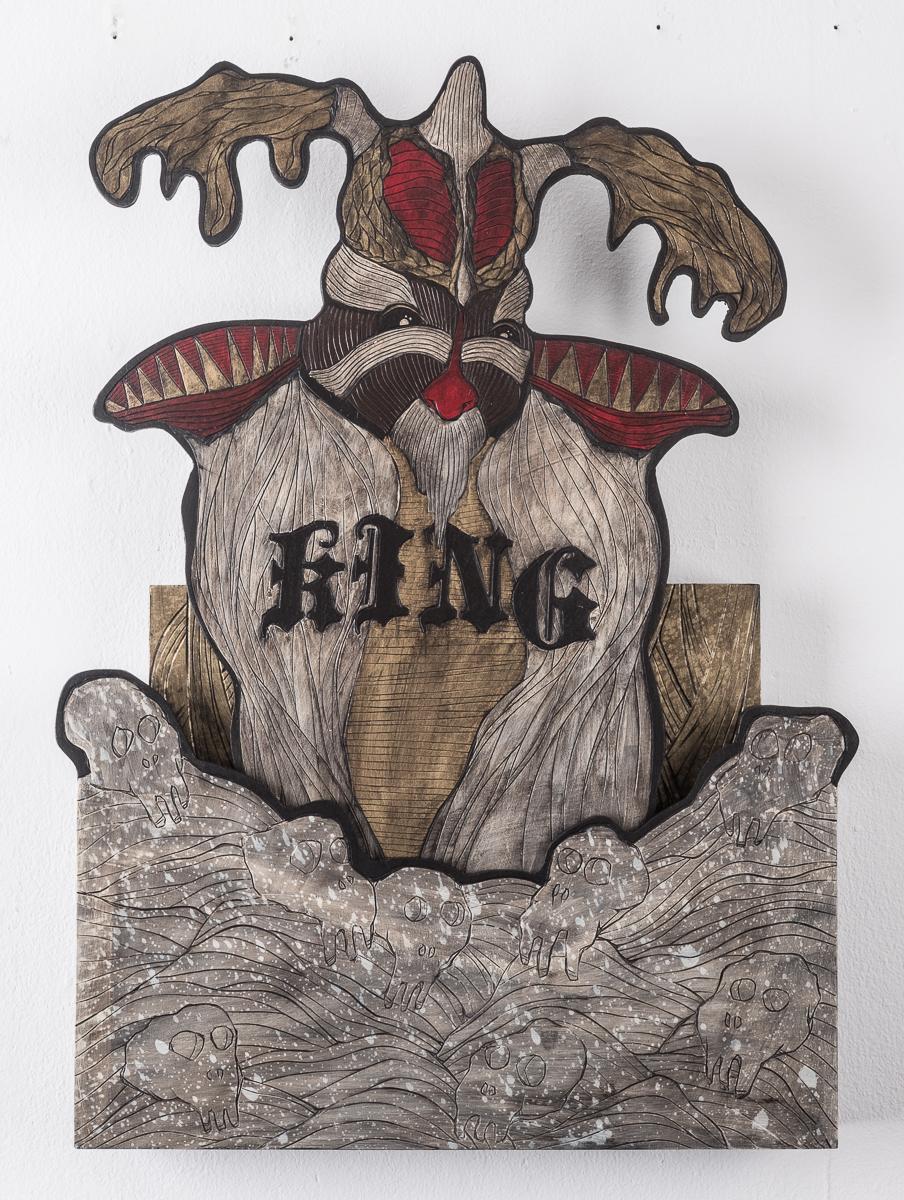 David (King) (2016)