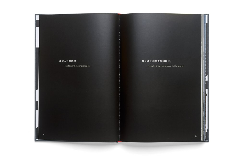 Perfect bound book, with minimal black and white photos and design elements.