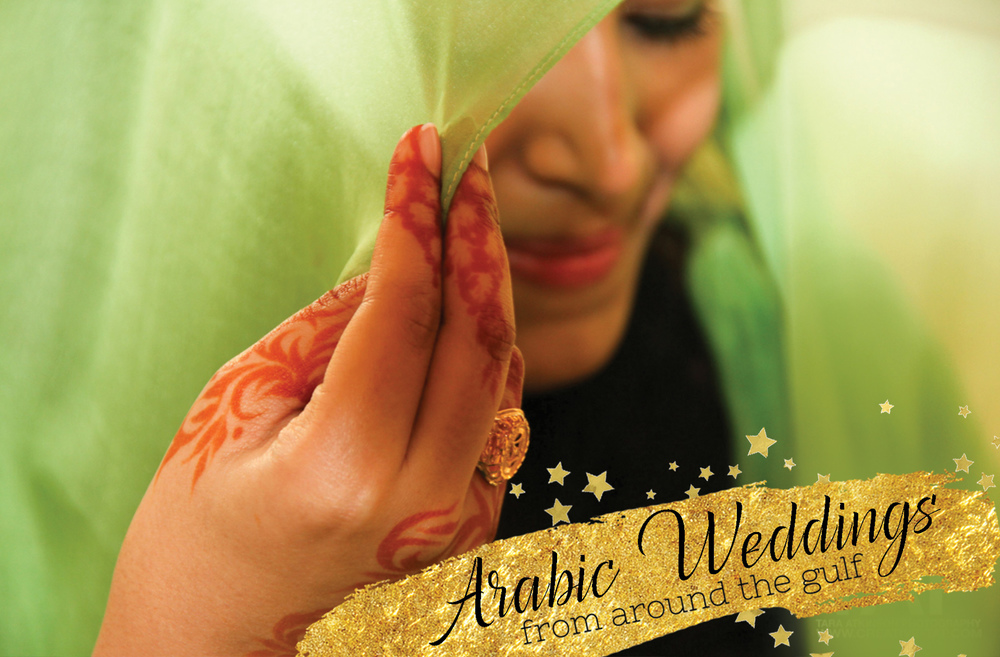 A selection of Arabic weddings