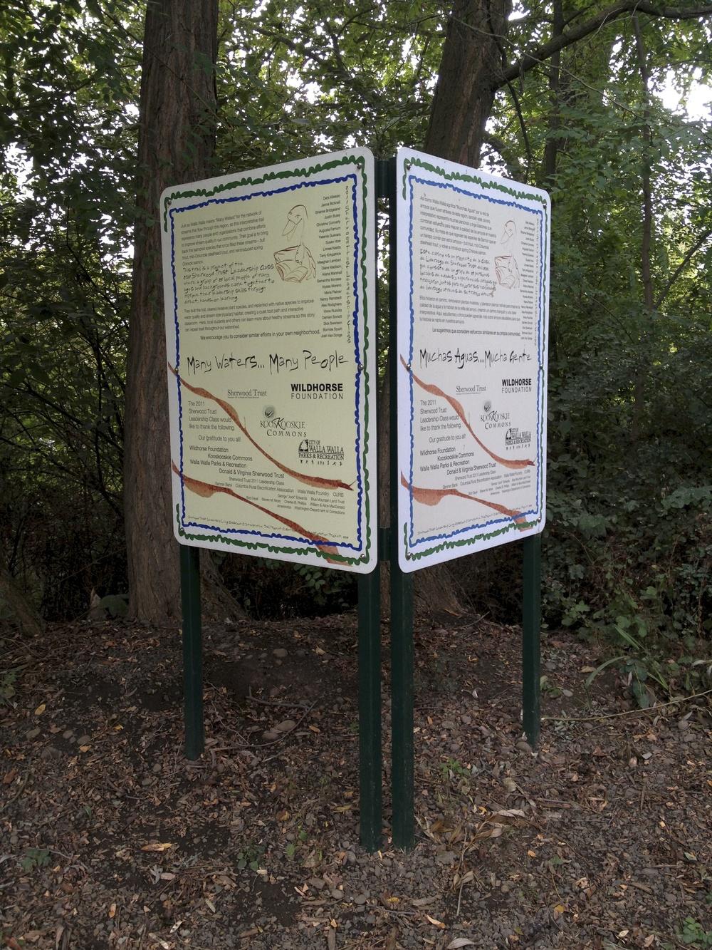 IMG_trail 15.jpg