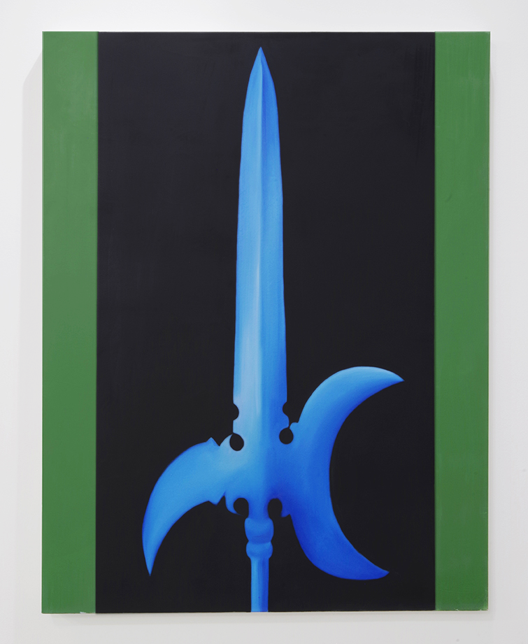 Halberd 1 , 2016 Oil on Canvas 55 × 43 in