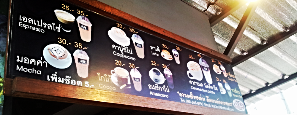 Some of the coffees on sale.