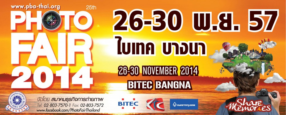 The 25th Annual Bangkok Photo Fair 2014.