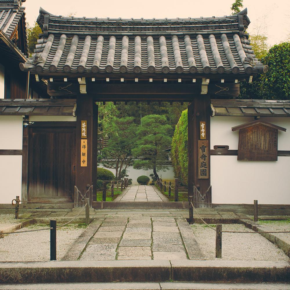 Japanese-Garden.jpg