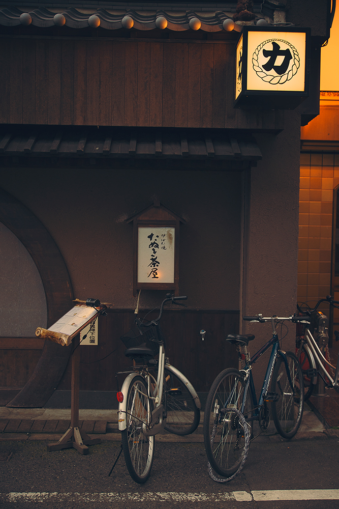 Japan-shop-front.jpg