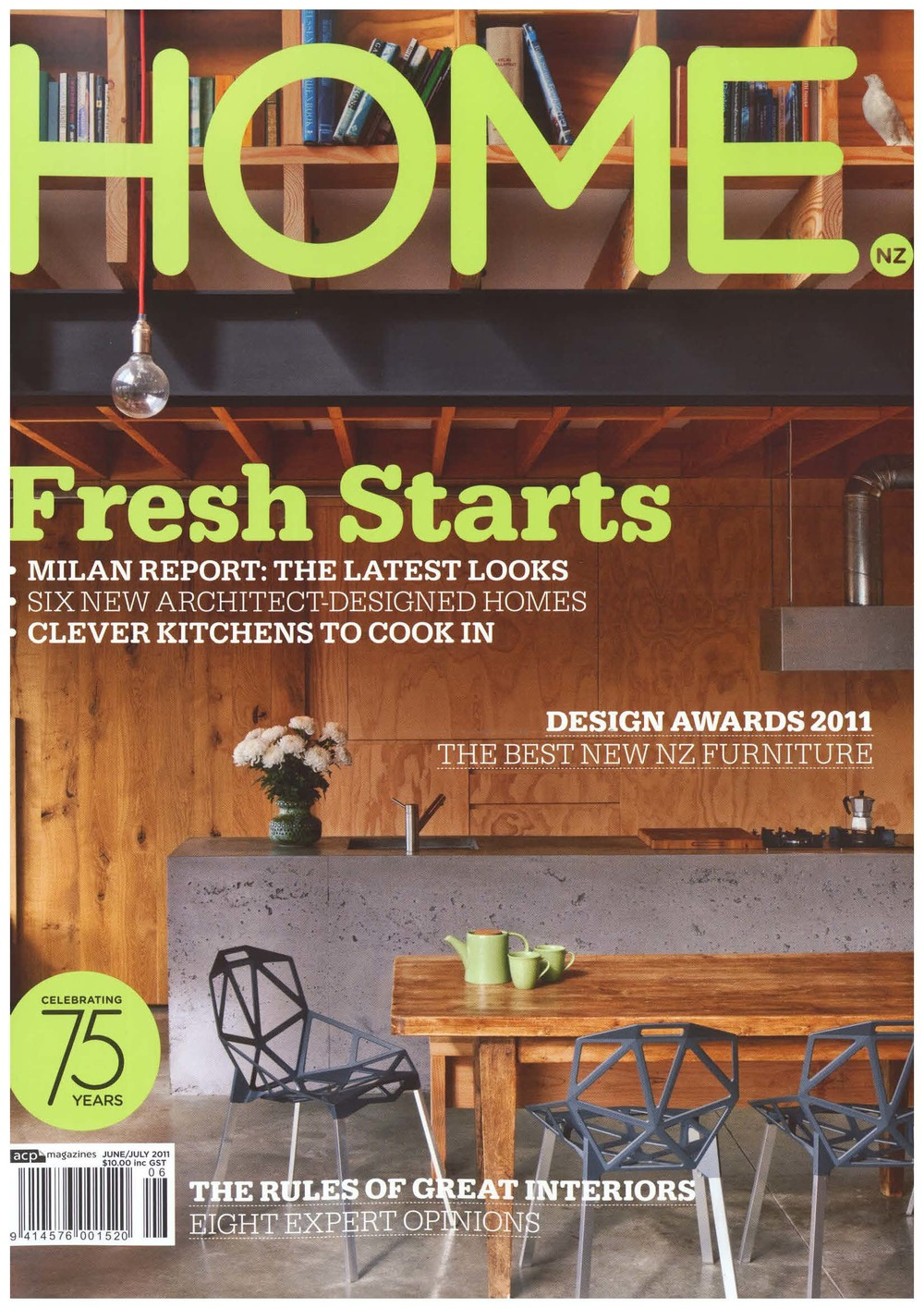 Home Magazine_Page_1.jpg