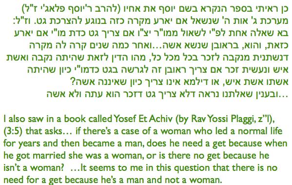 Tzitz Eliezer