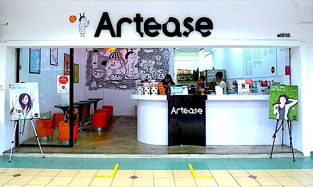Artease2.jpg