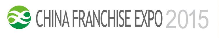 china-franchise-expo-2015