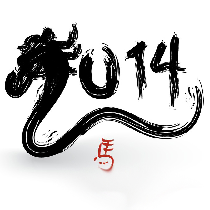 Feng Shui for the Lunar New Year,  February 2014