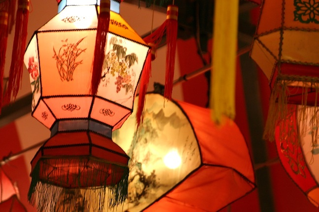 Listen: Happy Chinese New Year