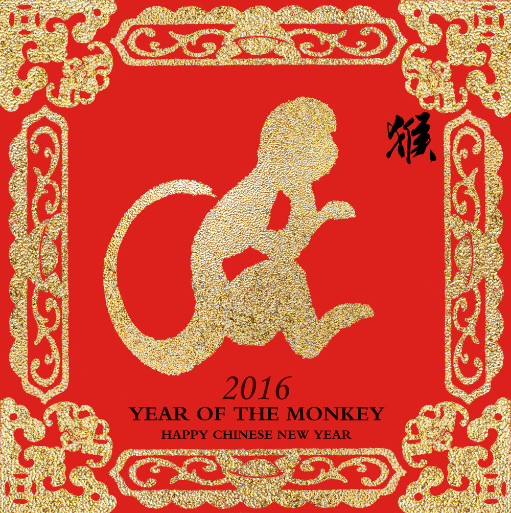 Feng Shui At Home In The year Of The Monkey January 2016