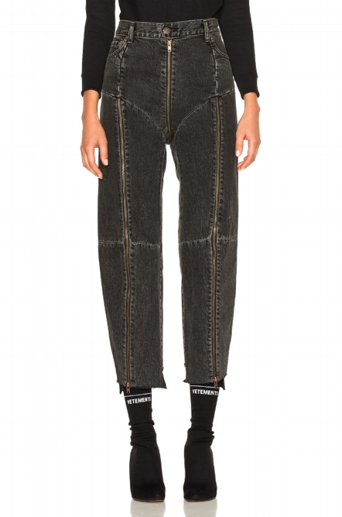 zipper-jeans.jpg