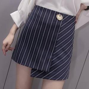 Ashlee - Pinstriped A-Line Skirt