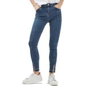 Jamie Split Released Hem Skinny Jeans