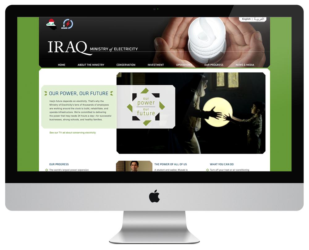 MoE_iMac Frame_HomePages.jpg