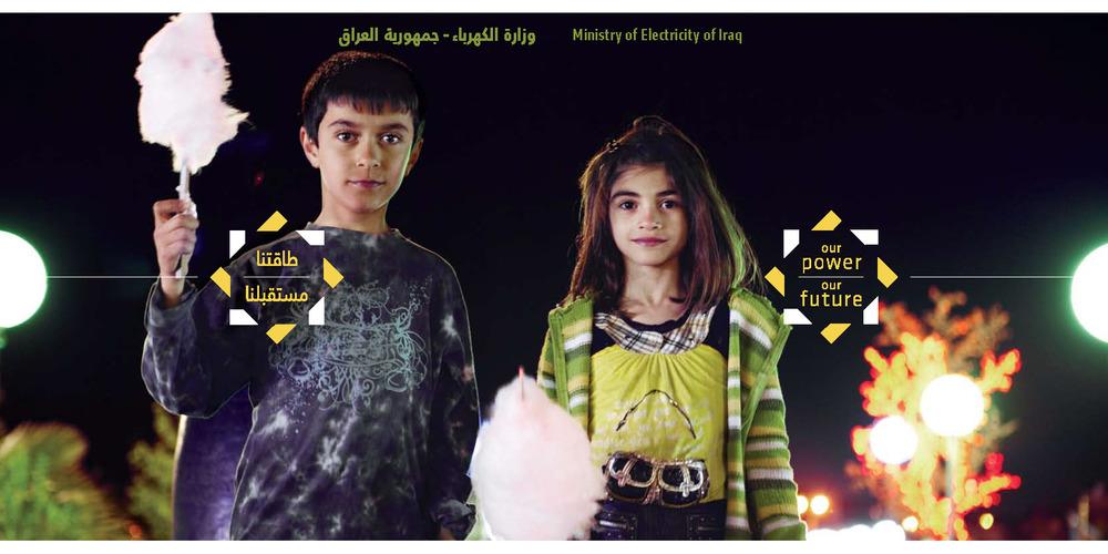 MoE-brochure16_English_final_Page_01.jpg