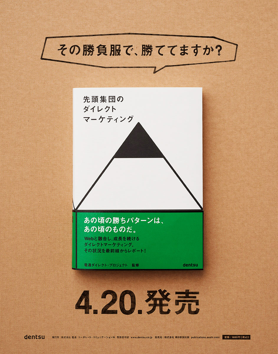 AD_016.jpg