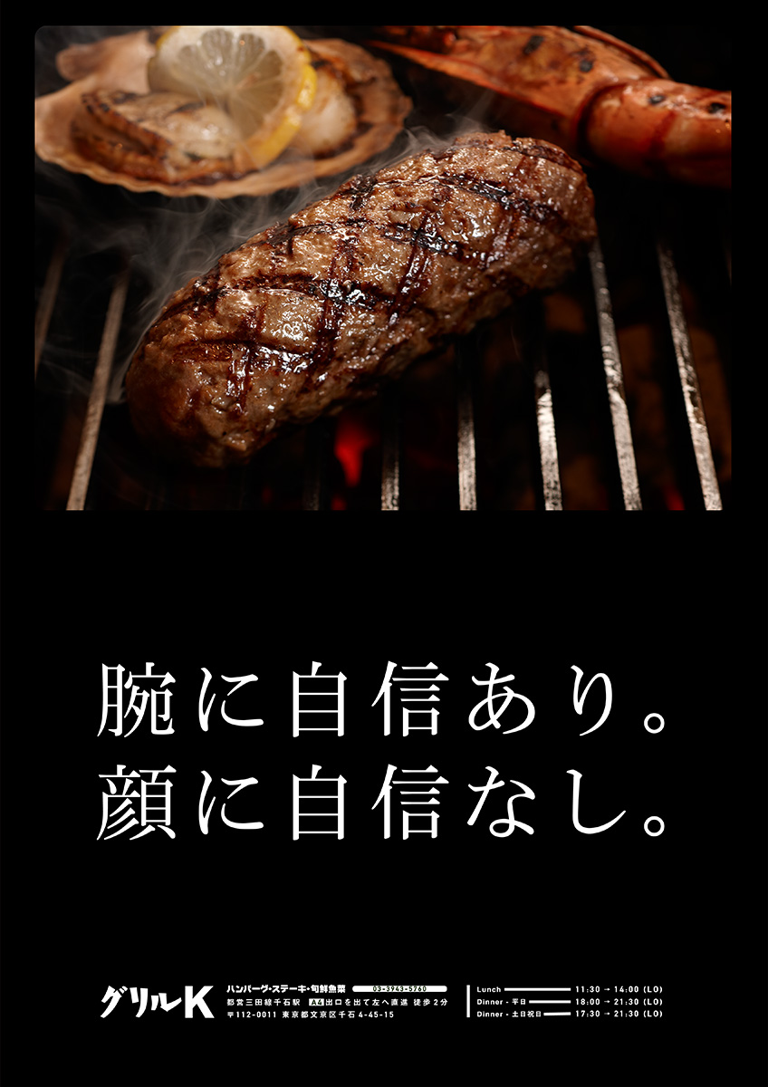 AD_022.jpg