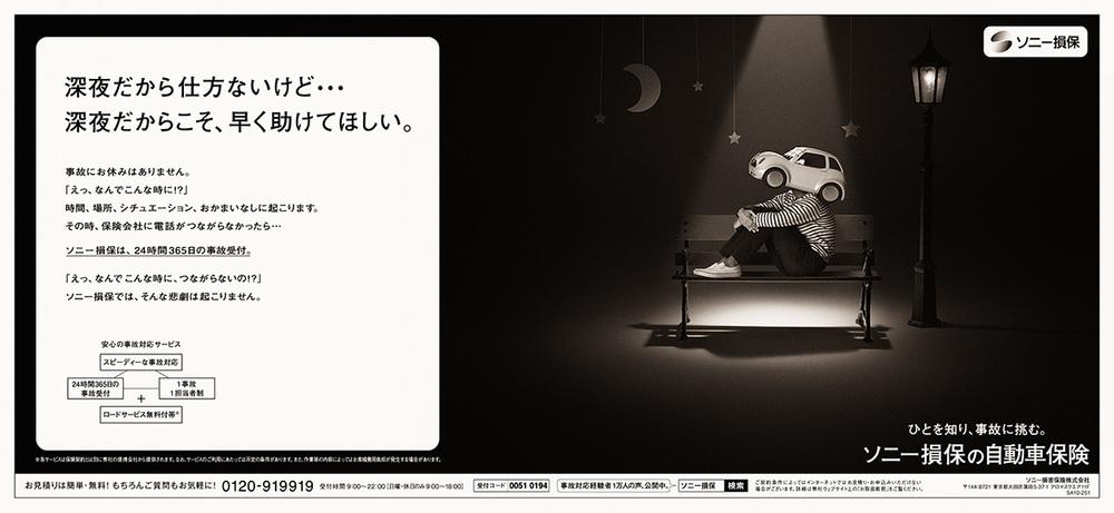 S210281Z5.1 [120222].jpg