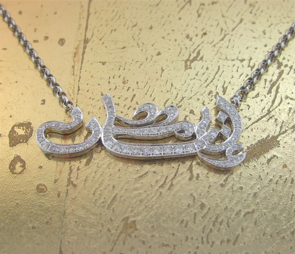 Name Pendant in Arabic or Any Language - Item No: 0013631
