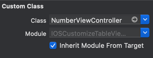 number-view-controller-identity-inspector.png