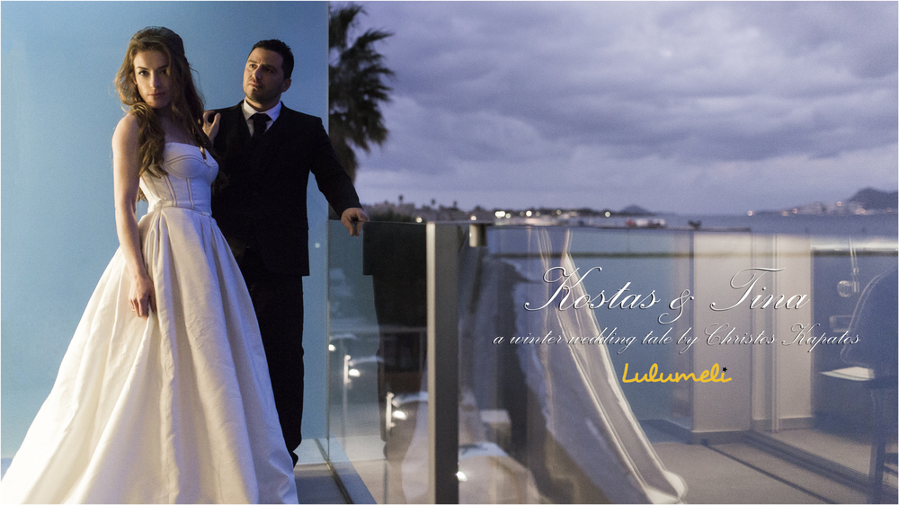 hotel_wedding_kos
