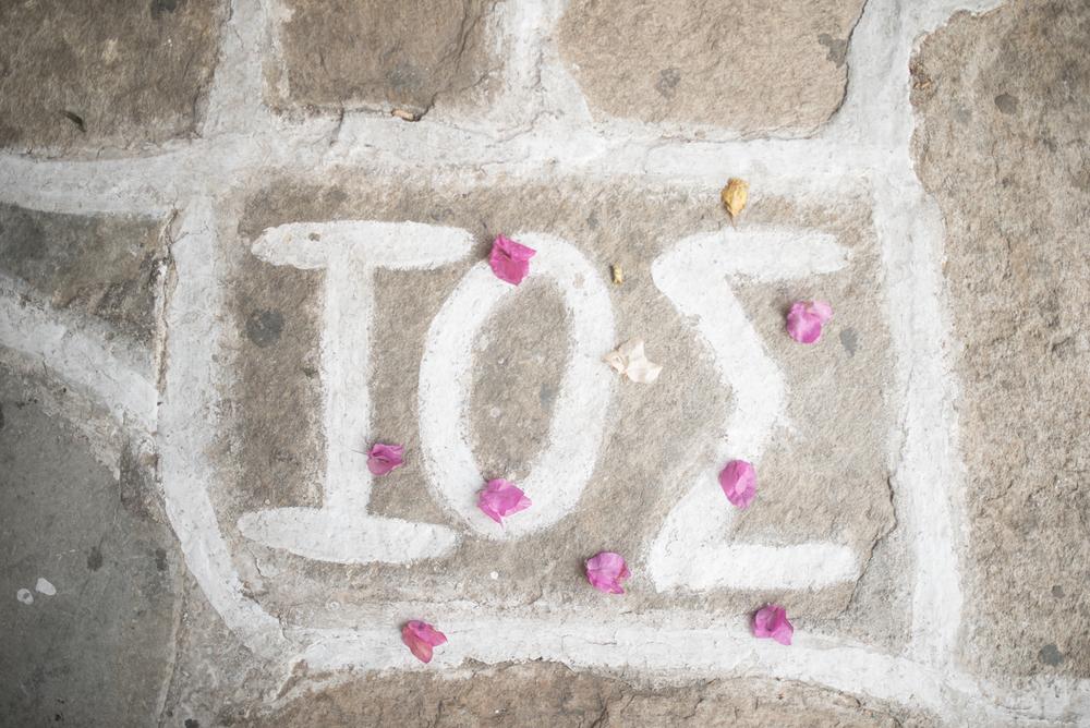 ios γαμοσ φωτογραφιες