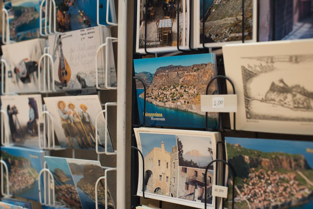 postacards monemvasia